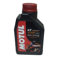 Масло моторное MOTUL 4T SYNTHESE 7100 МА2 10W30 1L 104089