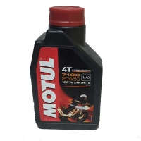Масло моторное MOTUL 4T SYNTHESE 7100 МА2 20W50 1L 104103